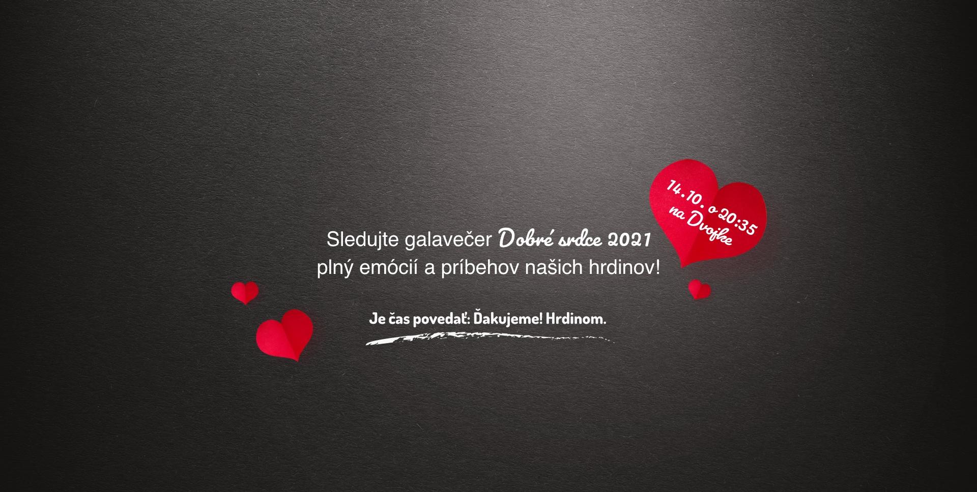 banner_2021